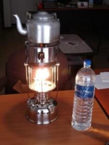 Lantern-225x300
